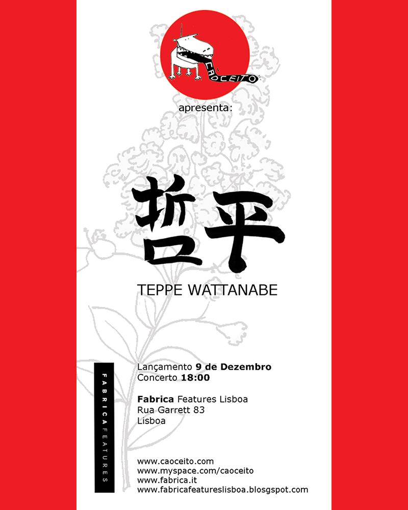 teppe6_w